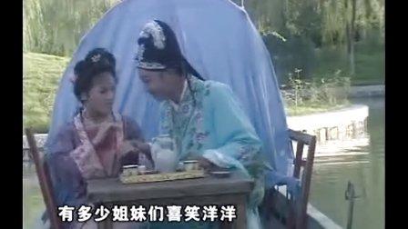 安徽地方戏曲黄梅戏《烟花女自叹》