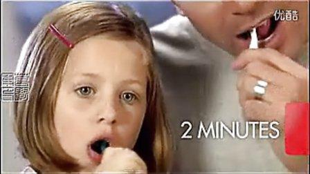 儿童口腔护理