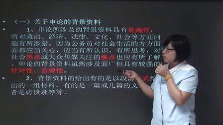 2013吉林省公务员考试申论大纲解读