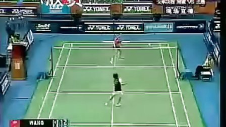 2008年国际羽联年终总决赛女单决赛王晨VS周密