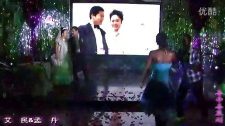 婚礼舞蹈超酷
