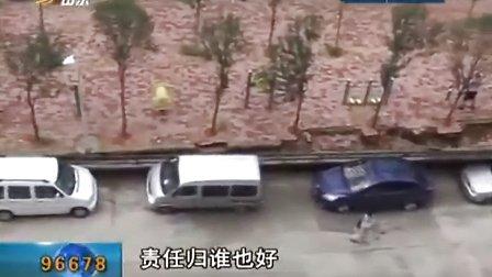 济南大雨 下塌广场边墙-pradaxa