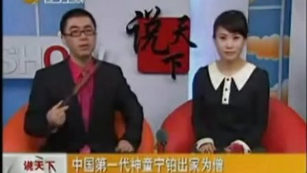 中国农大13岁神童-pradaxa