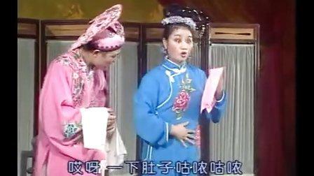 湖南地方戏曲湖南花鼓戏《二百五外传之偷情》刘风华 万英姿