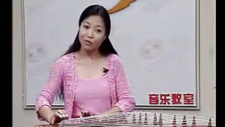 袁莎古筝教材视频-袁莎古筝考级视屏讲解 古筝基础55