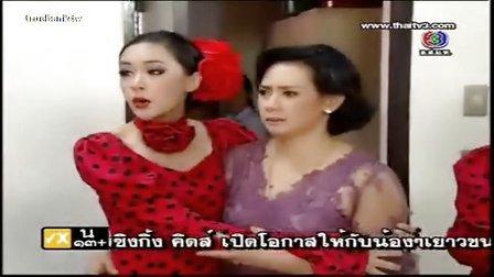 泰剧《爱与憎》 第七集(泰语无字)
