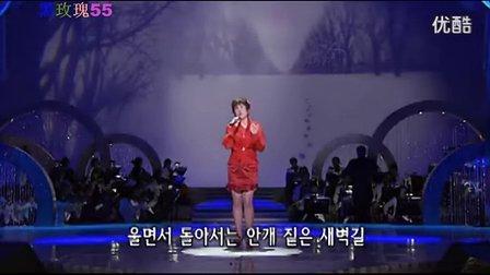 韩国歌曲[새벽길] 高清