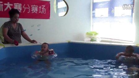 中国第六届婴儿游泳大赛预赛视频-望京分赛场1