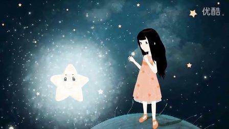 一闪一闪亮晶晶 Twinkle Twinkle Little Star 原创英文儿歌 appMink
