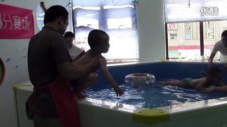 中国第六届婴儿游泳大赛预赛视频-望京分赛场13