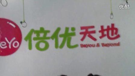 中国第六届婴儿游泳大赛预赛视频-望京分赛场46