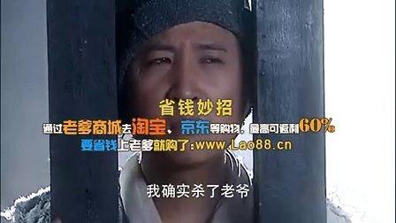 龙巡天下 06 (龙巡天下第4部之龙游天下)