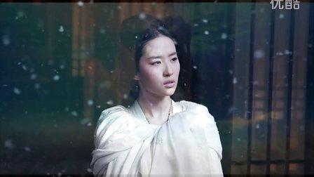 刘亦菲古装图片集《美人吟》