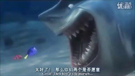 《海底总动员》配音 胡嘉林
