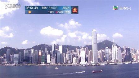 20130712香港早晨 周嘉仪陈闻贤