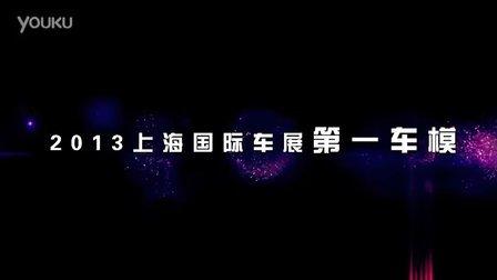 深圳阿曼尼酒吧8月9日特邀《新金瓶梅》潘金莲饰演者龚玥菲!