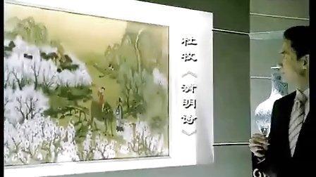 汾酒央视广告片—在线播放—优酷网,视频高清在线观看
