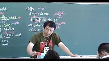 艾丁老师 2012高三化學秋季班第一课 NA04