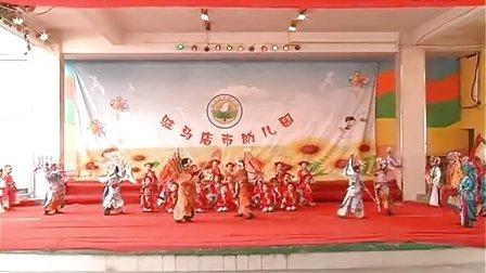 中国京剧真叫棒—沐航