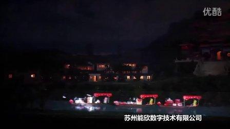 能欣苏州-名俗项目幻影成像-专业展览展示多媒体设备提供商