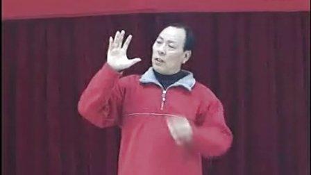 张志俊 邯郸市第二期陈式太极拳高级培训班实况录像