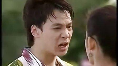 《伤痕我心》泰语中字清晰版 第一集