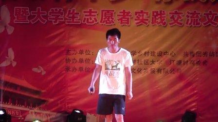 第五届夏雨雨人夏令营培训交流文艺联欢晚会3