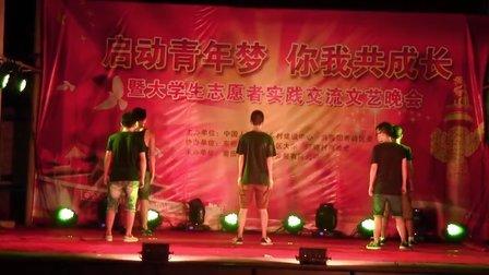 第五届夏雨雨人夏令营培训交流文艺联欢晚会