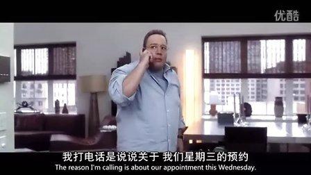 【乐知英语】如何用英语邀请和拒绝别人-电影《全民情敌》片段