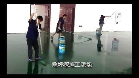 重庆地坪漆  施工效果图展示