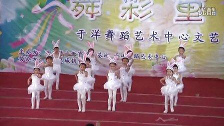 于洋舞蹈中国舞少儿班表演《我不上你的当》