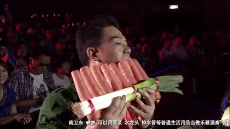 牛人盛典蔬菜乐器上阵 2