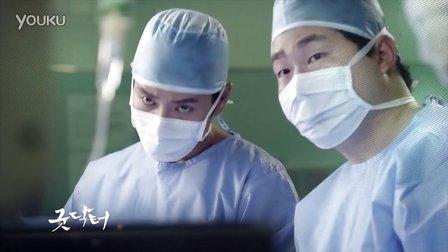 朱元 文彩媛 朱相昱KBS Good Doctor第1集预告