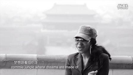 【中英字幕】修改版 Beijing State of Mind 喵呜字幕组