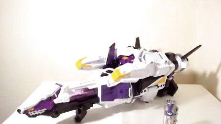 獣電戦隊キョウリュウジャー ロケット変形 DX 蛇颈龙 Part 1