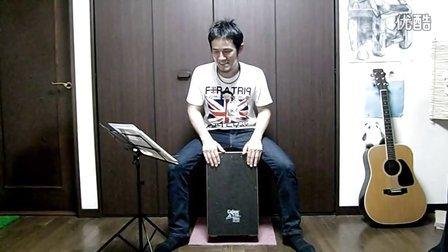 【卡宏速成班】第16天 多旋律16beat!