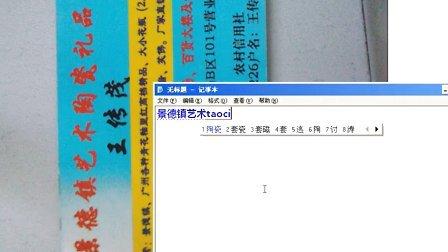 PS例03名片文字的各项功能
