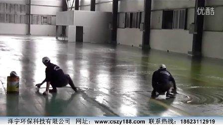 兴义地坪漆  凯里环氧地板漆  施工步骤