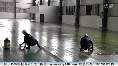 都匀地坪漆  福泉环氧地板漆  地坪漆施工步骤