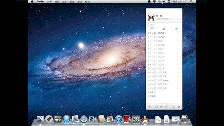 虚拟机安装Windows2003Server+虚拟机安装Mac系统演示