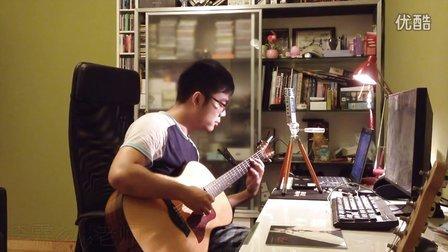 李霖Gary老师吉它弹唱 - 《空白格》 - 蔡健雅