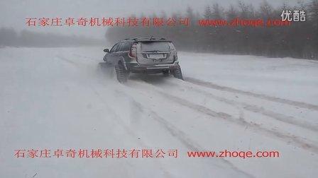 石家庄卓奇三角履带轮SUV雪地测试
