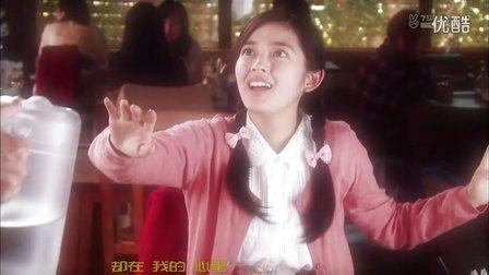 【2013版《一吻定情》】love in Tokyo饭制MV ~给我一个理由忘记