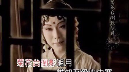 宋钇德 新贵妃醉酒mv 李玉刚 星光大道