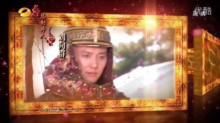 北京恩兴文化传媒有限公司广告宣传