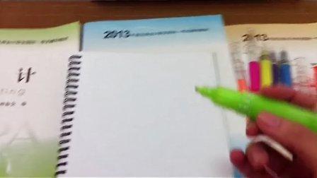 加油丫头【第3节】注册会计师注会CPA学习方法-三色勾画法(二)