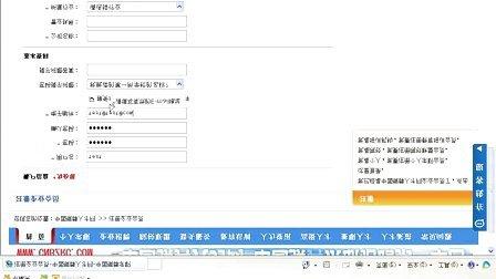 中国殡葬人才网企业招聘信息发布视频教程