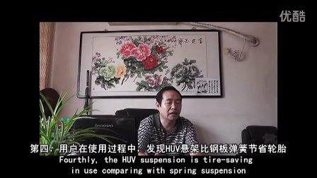 瀚瑞森HUV橡胶悬架助力重汽LNG河南市场热销