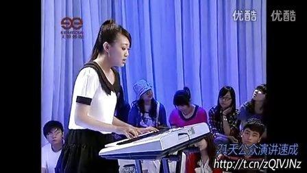 中国好声音第二季第三期选手 崔天琪