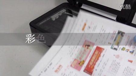 MP236连供套机打印效果演示